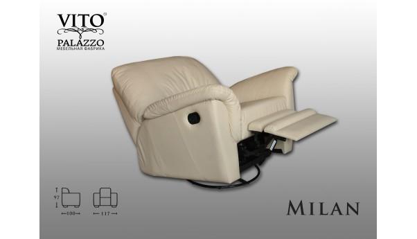 Кресло Milan R